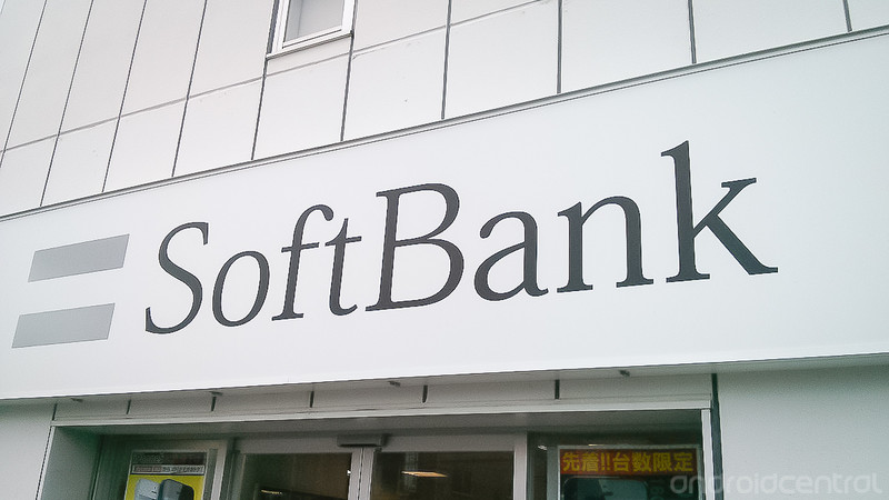 softbank-generic.jpg?itok=kD-OxqLr