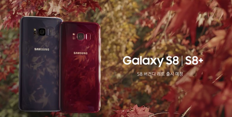 Samsung-Galaxy-S8-Burgundy-Red-1_0.jpg?i