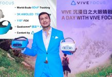 HTC's standalone Vive Focus launches in China for $600