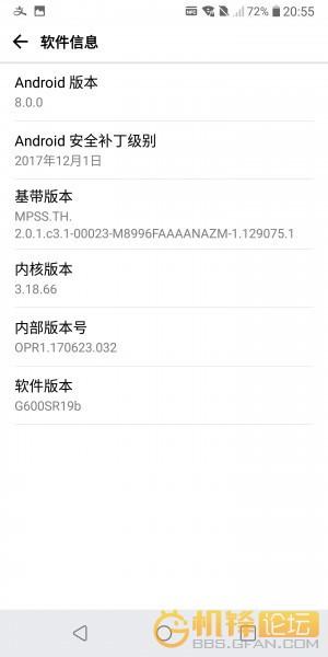 lg-g6-oreo-beta-2.jpg?itok=oUkuH87c