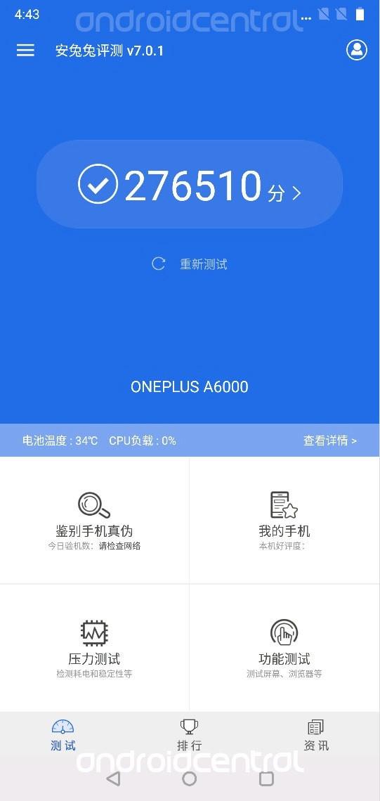 oneplus-6-benchmarks-1.jpg?itok=U_j6WDfr
