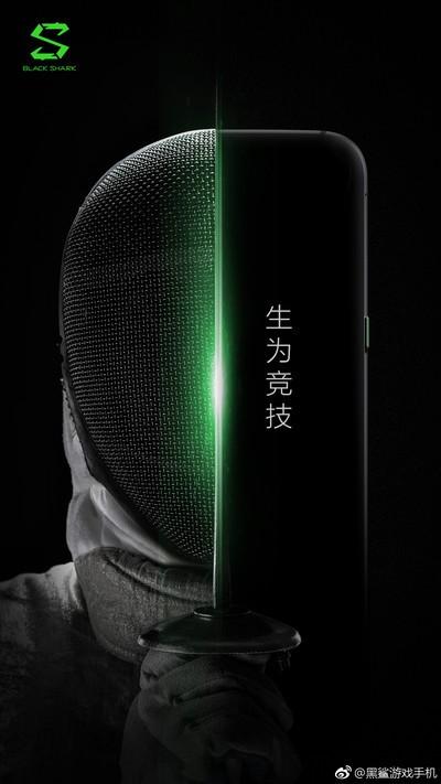 xiaomi-black-shark-design.jpg?itok=zpqxH