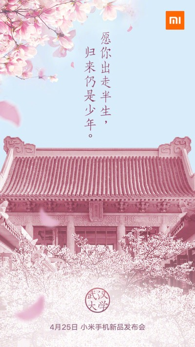xiaomi-mi-6x-invite.jpg?itok=FxSQwh6A