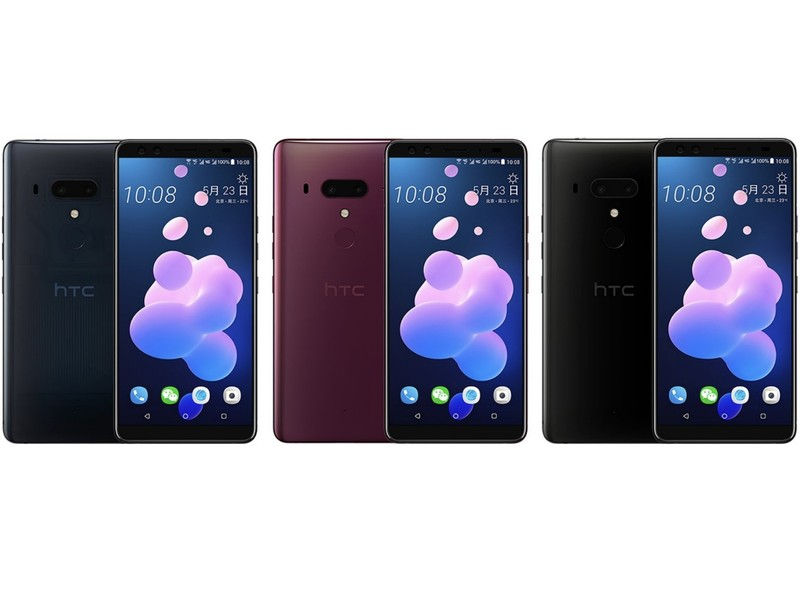 htc-u12-three-colors-leaked-render%20cro