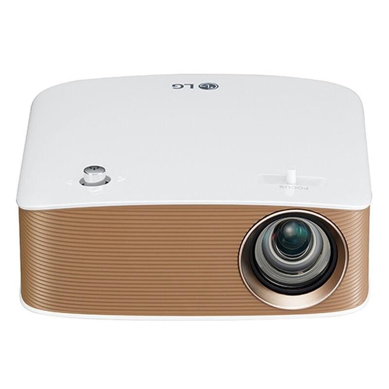 lg-ph150g-pico-projector-press.jpg