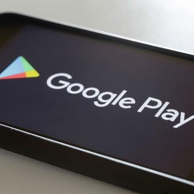 google-play-code-2.jpg?itok=7uW2jr1_