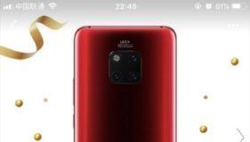 Komt Huawei met rode Mate 20 Pro?