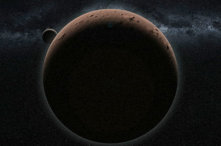 Public vote opens for new planet name, but Planet McPlanetface won't fly