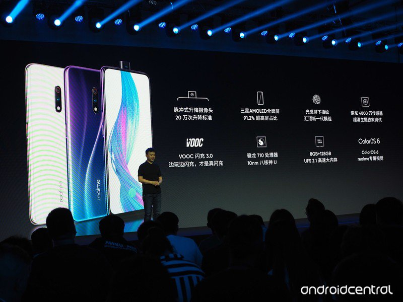 realme-x-launch.jpg?itok=7cRAWJ0t