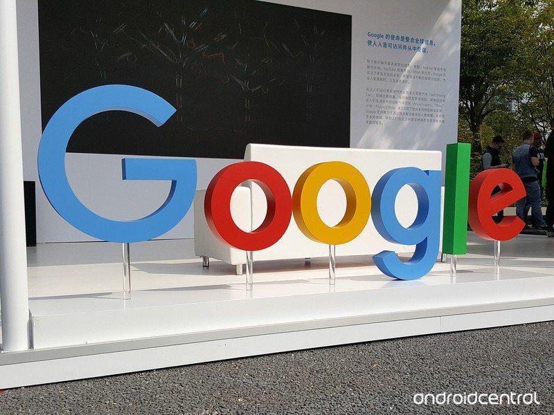 new-google-logo.jpg?itok=NRw_qyf9