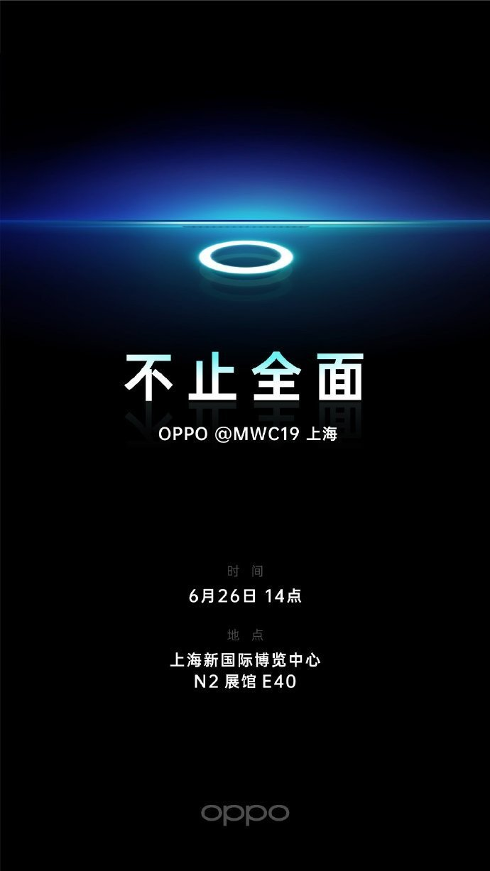 oppo-in-display-camera-mwc-shanghai.jpg?