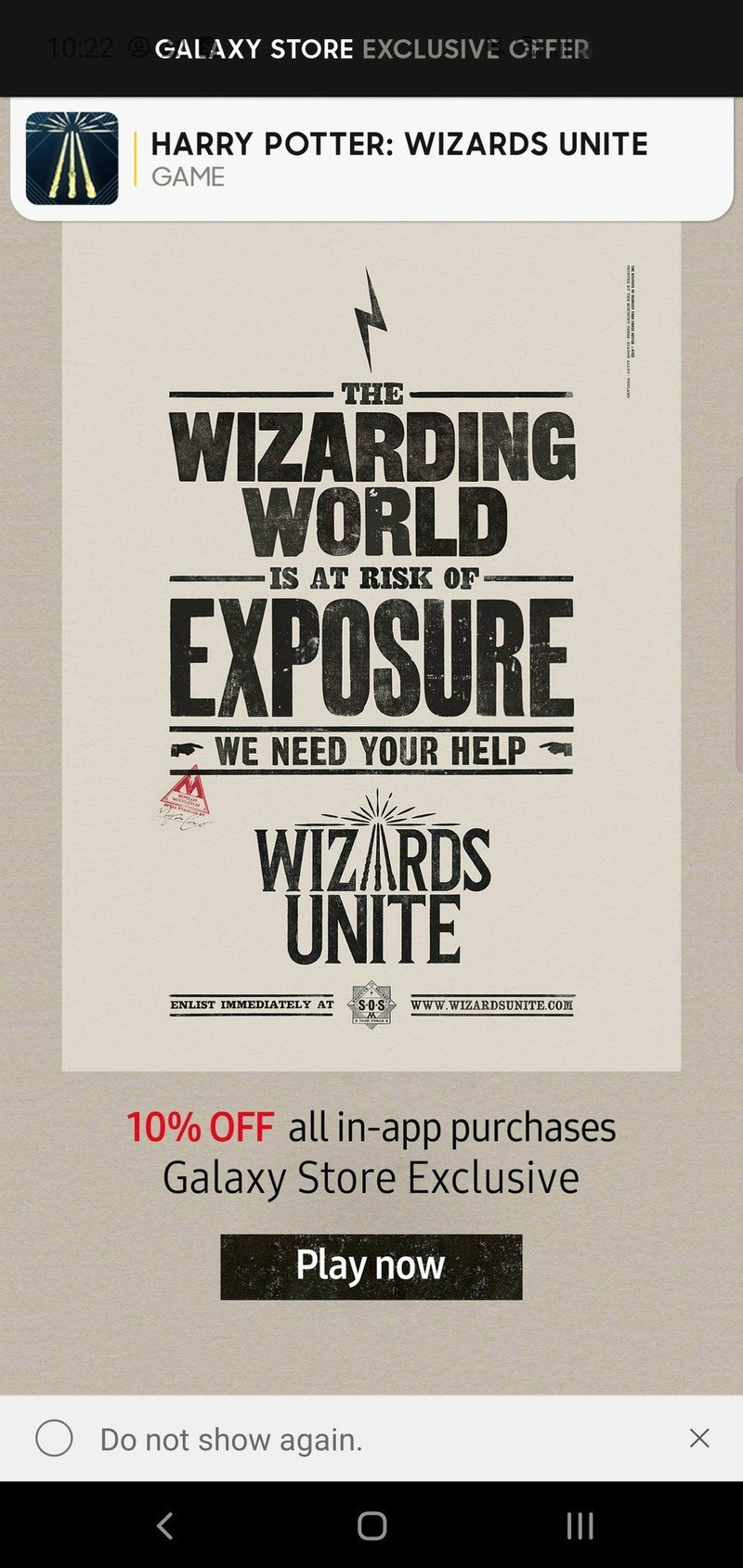 hpwu-galaxy-store-discount.jpg?itok=VMBc