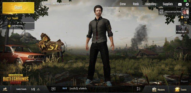 pubg-mobile-main-menu-screen.jpg?itok=M6