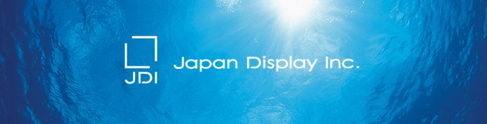 Apple to Invest $100 Million in LCD Panel Maker Japan Display