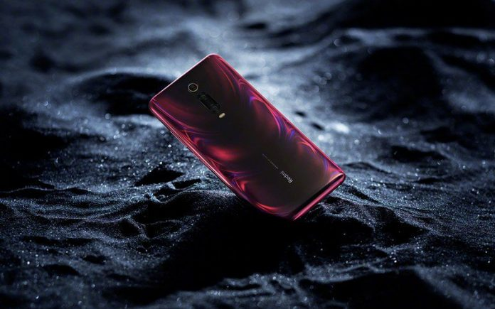 It's official: the Redmi K20 and K20 Pro are launching in India on July 17