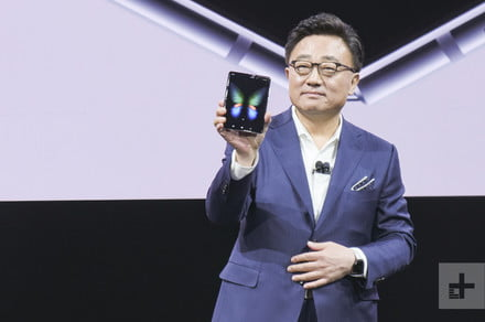 How to watch Samsung's Galaxy Unpacked August 2019 event