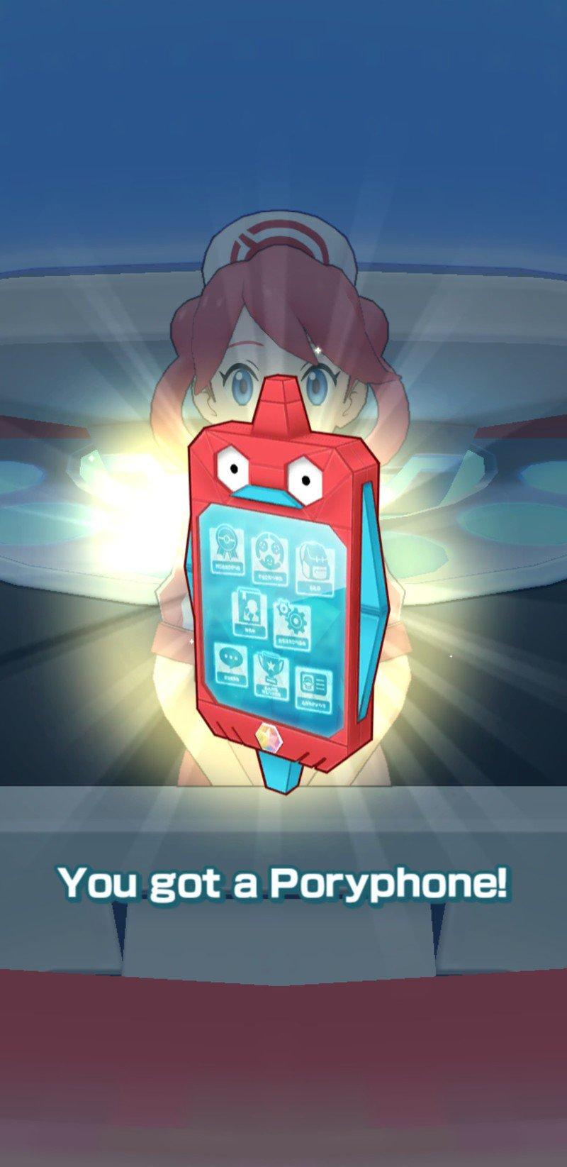 pokemon-masters-start-16.jpg?itok=YwU2AU