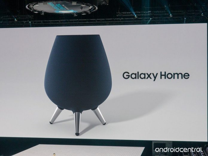 The Galaxy Home is still happening... eventually