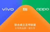 A poster announcing Xiaomi, Vivo, and Oppo's file sharing feature.