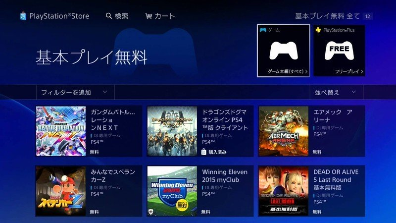 playstation-japanese-store.jpg?itok=jATs