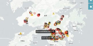 U.S. Lawmakers Call Apple's Move to Remove HKMap Live App 'Deeply Concerning'