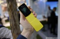 The Nokia 8110 4G.