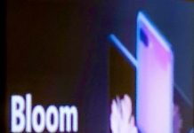 Will Samsung's next folding phone be called the Galaxy Bloom? Perhaps not