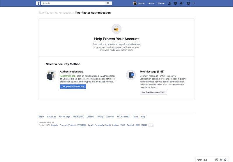 facebook-2fa-setup.jpg?itok=JiA1QSLZ