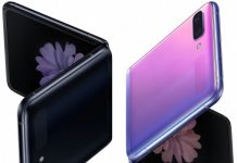 Love — and apparently the Galaxy Z Flip — will be in the air on February 14