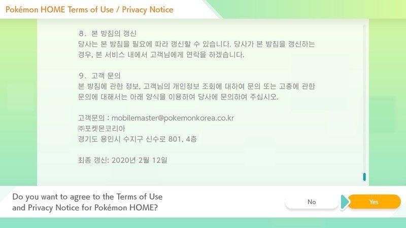 pokemon-home-switch-terms-22nj.jpg?itok=