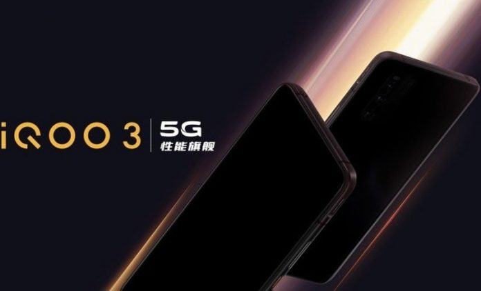 iQOO 3 5G India launch set for February 25
