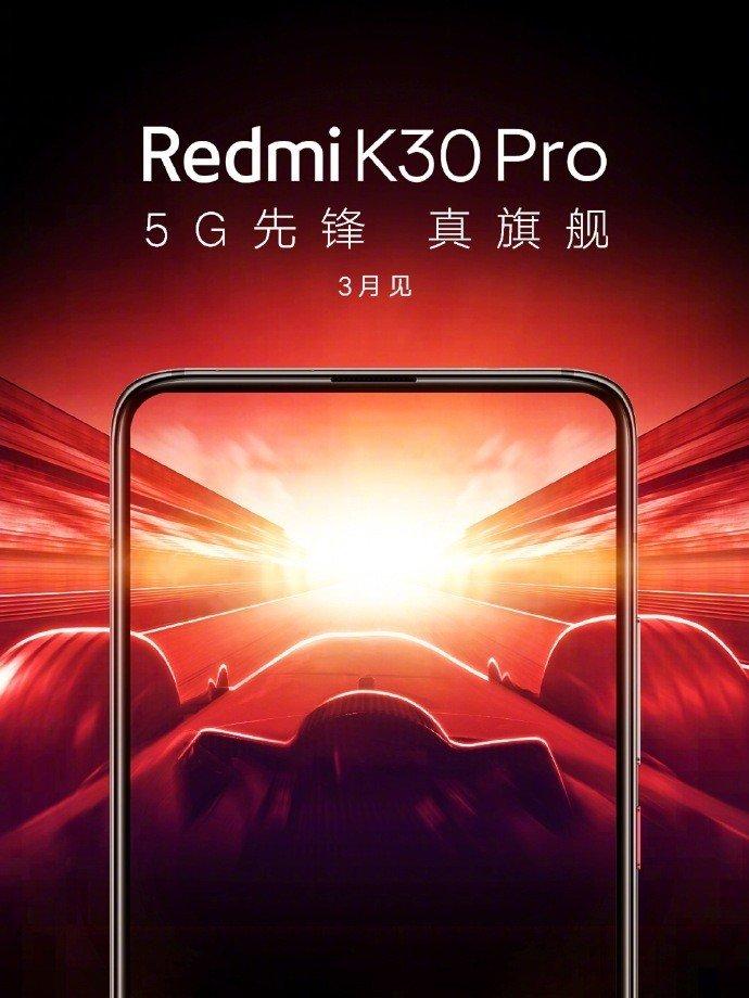 redmi-k30-pro-teaser.jpg?itok=nMMI8UtX