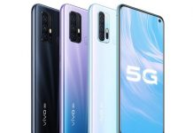 Vivo Z6 5G launched with Snapdragon 765G SoC, impressive 5000mAh battery