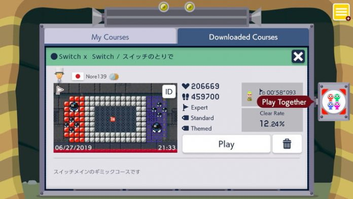 How to play co-op in Super Mario Maker 2