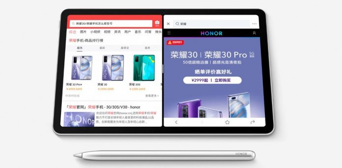 Honor V6 debuts with 10.4-inch 2K display