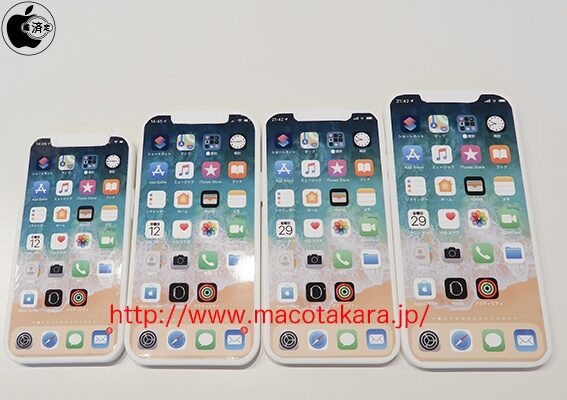 Production Apple iPhone 12 starts in July, later than usual