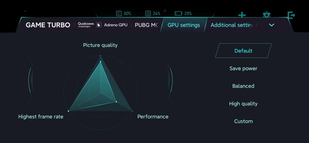 Xiaomi Mi 10 Ultra Game Turbo screenshot