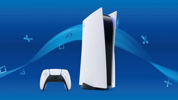 How big is the PS5?