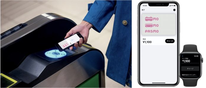 Apple Pay and Express Transit Mode Now Support PASMO Transit Cards in Japan