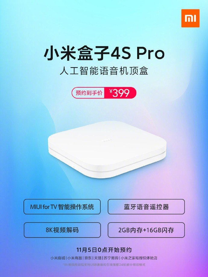 xiaomi-mi-box-4s-pro-official.jpg