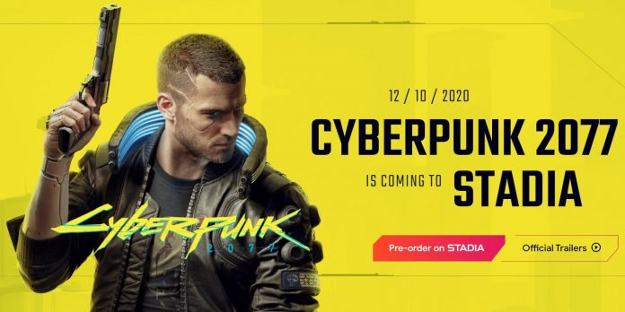 Pre-order Cyberpunk 2077 and get a free Stadia Premiere bundle