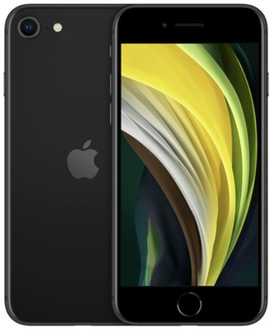 iphone-se-2020-black-render-cropped.jpg