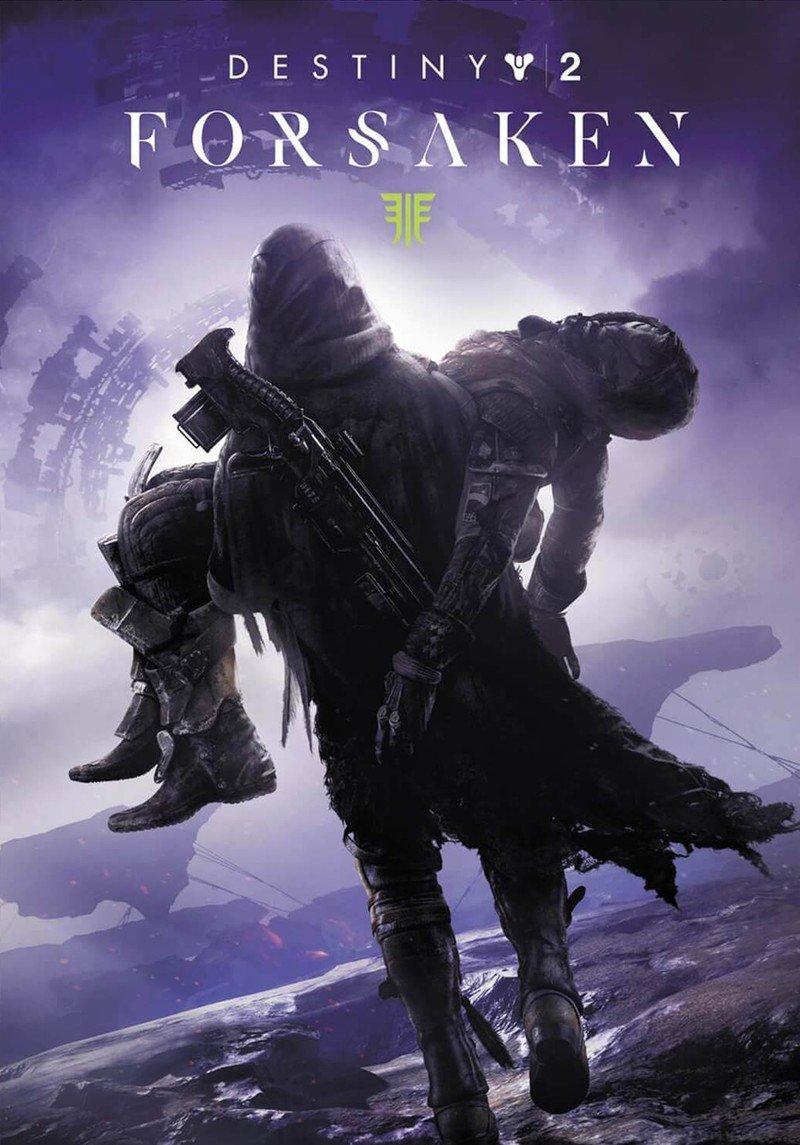 destiny-2-forsaken-reco.jpg