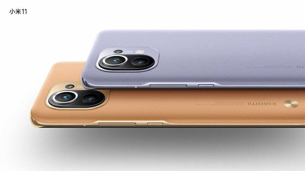 Xiaomi Mi 11 Side VIew