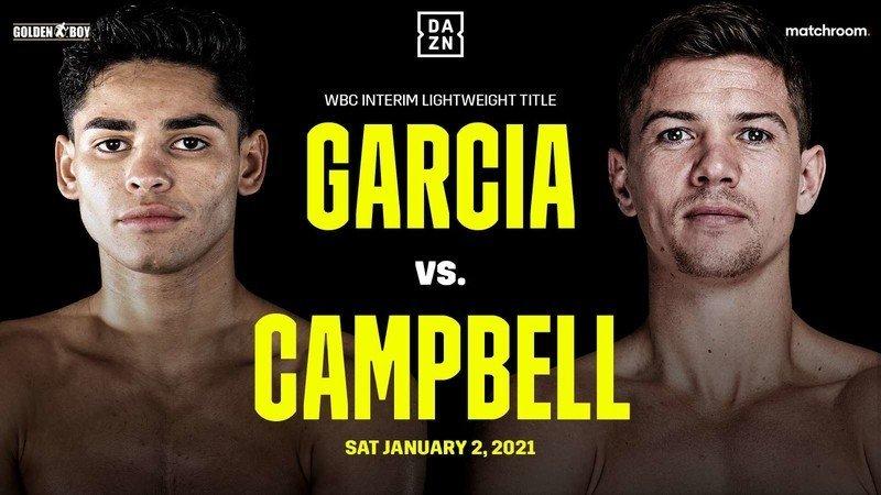 garcia-vs-campbell.jpg