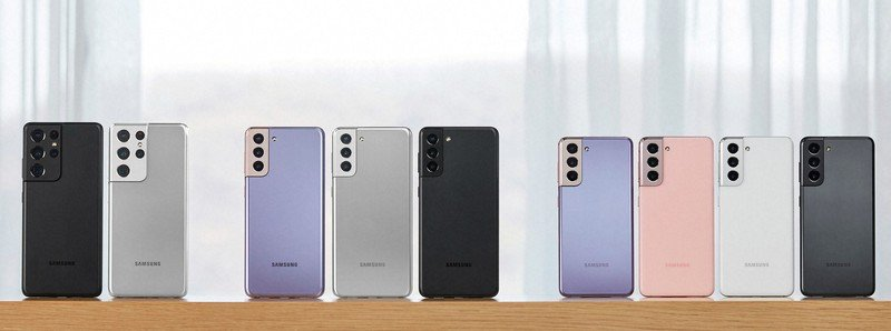 galaxy-s21-all-series-all-colors-cropped