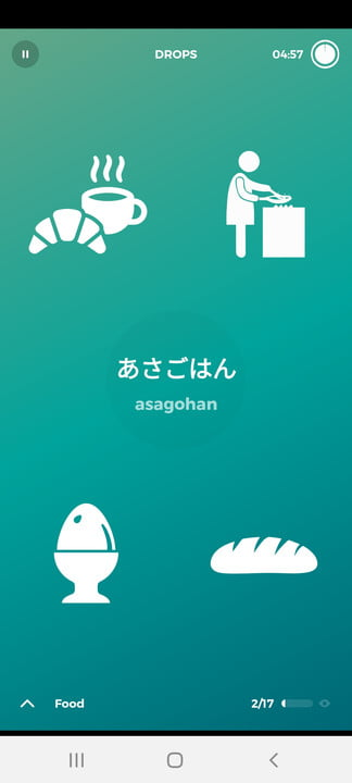 The best Android and iOS apps for learning Japanese