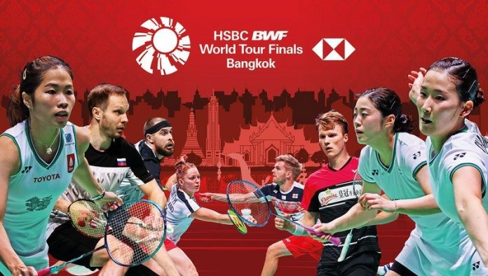 How to watch Badminton World Tour Finals: Live stream the tournament online