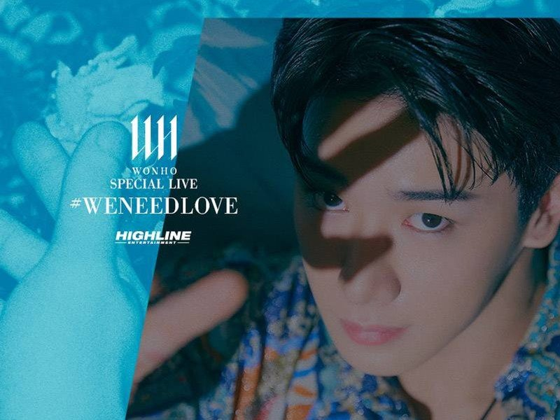 wonho-special-live-weneedlove-hero.jpg