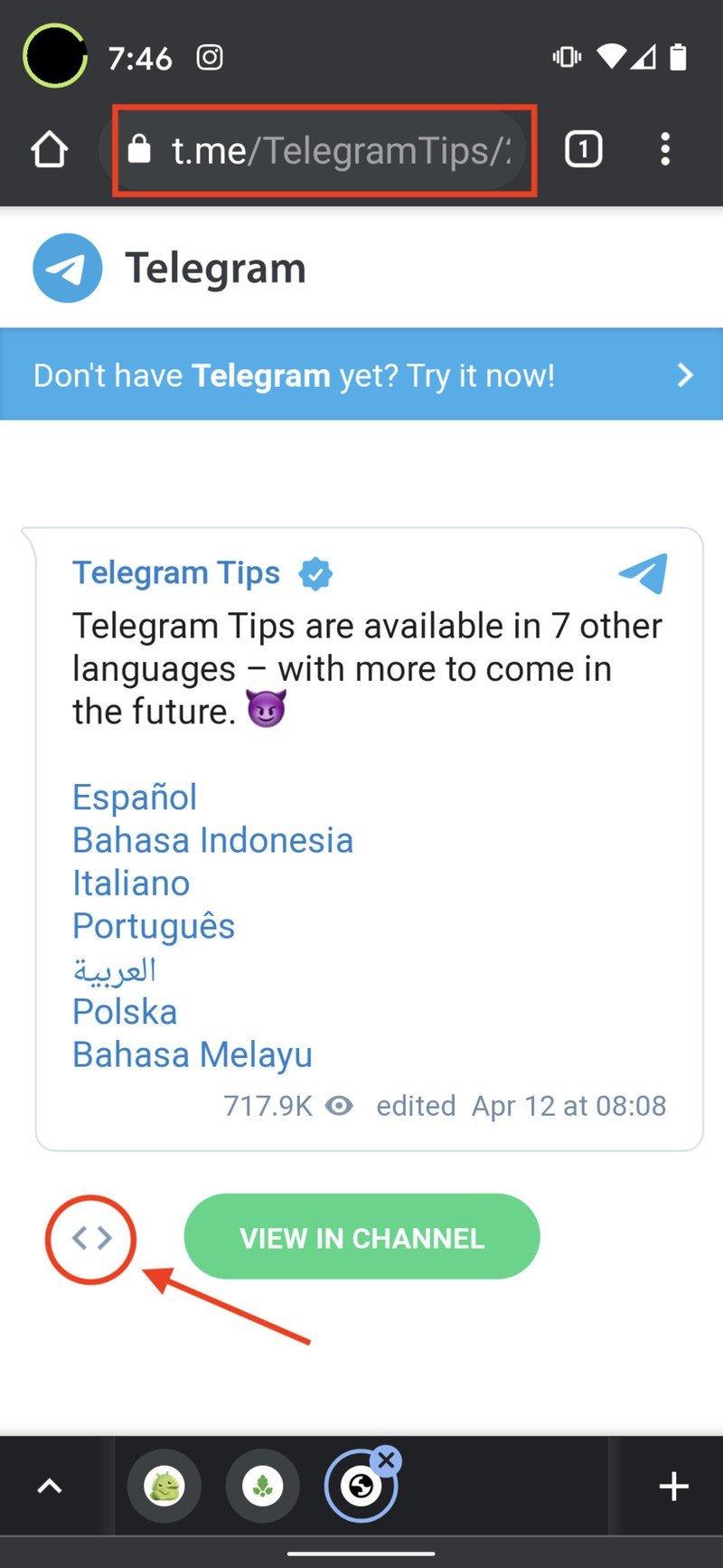 how-to-create-share-telegram-widgets-app